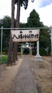 28.08.20 定明八幡神社2